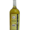 Hladno prešano ulje suncokreta 1500ml